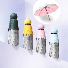 Мини карманный зонтик для женщин Титан серебряный Клей УФ маленькие Зонты Дождь для женщин водонепроницаемый для мужчин Защита от солнца удобно для девочек путешествия