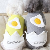 Winter Warm Dog Clothes Pet Costume Dog Coat For Poached Chihuahua Egg Pattern Hoodies Clothing Pets Dogs Clothes 2020