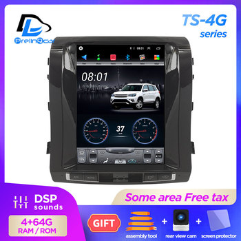 13.8 4G Lte Vertical screen android system multimedia video radio player for Toyota old LAND CRUISER 2008-2015 years navigation