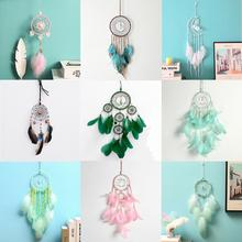 Wall Hanging Decoration Wind Chimes Dreamcatcher Pendant Creative Big Dream Catcher Decor For Home wedding decoration