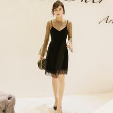 Женская блузка и бархатное платье на бретелях спагетти Женский