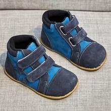 Tipsietoes Nieuwe Winter Kinderen Barefoot Schoenen Lederen Peuter Laarzen Kinderen Snowboots Jongens En Meisjes Rubber Fashion Star Sneakers