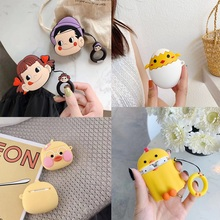 3D Cute Earbud Case for Apple Airpods 1 2 Soft Silicone Duck Egg Headphone Protective Cover  air pods For Earpods