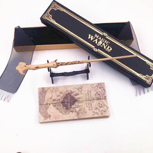 Adult Magic Props Boy Character Playing Magic Dumbledo Metal Core Wand Toy Halloween Birthday Party Gift