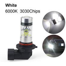 1 шт. 9005 HB3/9006 HB4/H10 9145/H11 H8 100W 6000K супер белый туман светильник 2323 светодиодный дальнего света лампы DRL Дневной светильник