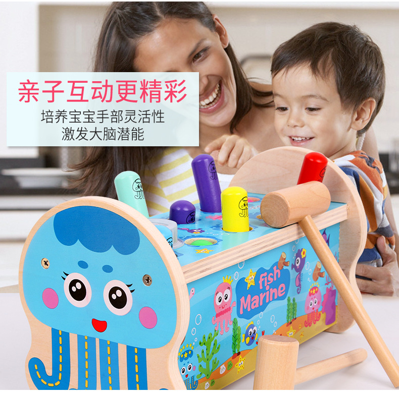 Wooden Children'S Educational Separator Double Hammer Parent And Child Interactive Oceans Play Hamster Hand-Eye Coordination Edu