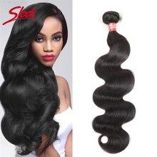 Elegante remy onda do corpo brasileiro feixes de cabelo 8 a 30 polegadas extensão do cabelo pacotes cor natural cabelo humano para frete grátis