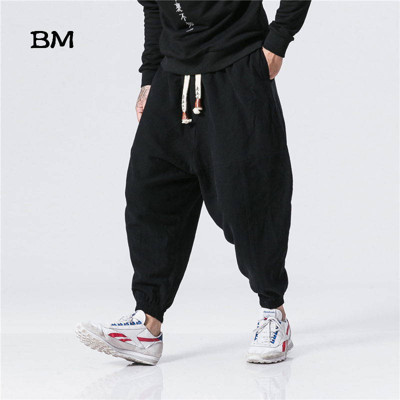 Streetwear Casual Trousers Mens Baggy Pants Fashions Solid Color Loose Black Harem Pants Winter Flocking Warm Hip Hop Joggers
