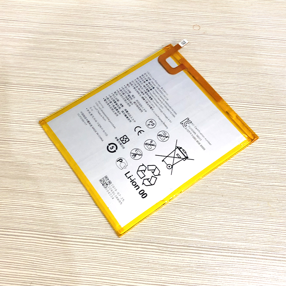 High Quality Replacement Tablet Battery HB2899C0ECW For Huawei M3 M3-BTV-W09 M3-BTV-DL09 <font><b>5100mAh</b></font> battery image