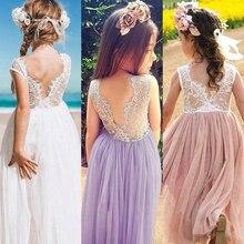 Vestido de niña de 3-8 años de verano Boda de Princesa vestido de fiesta para niñas pequeñas ceremonias flor encaje tutú en capas vestido ropa con la espalda descubierta