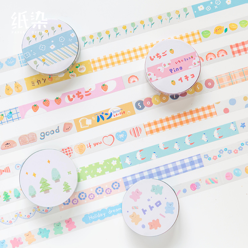 Holiday Dream Washi Tape Decorative Adhesive Tape Decora Diy Scrapbooking Sticker Masking Label Stationery