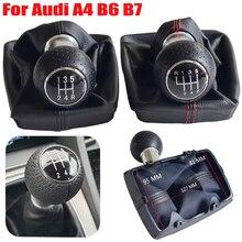 Pour Audi A4 B6 B7 2000 2008 manuel 5 6 vitesses de voiture levier de vitesse manette de vitesse tête de poignée avec étui en cuir anti poussière