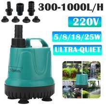 5/8/18/25W 220V Aquarium Water Pump Pet Craft Pumps Ultra-quiet Micro Submersible Fish Tank Pond Fountains Pool Pump
