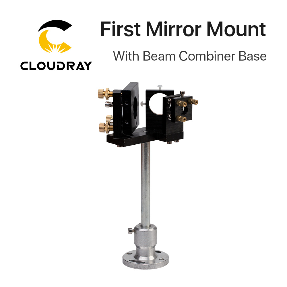 E Series:  First Mirror Mount Include Beam Combiner For CO2 Laser Engraving Cutting Machine|Woodworking Machinery Parts| |  - title=
