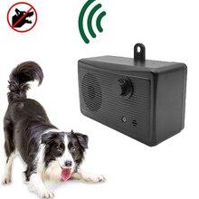 Ultrasonic Dog repeller Powerful Repellent Barking Blocker Sonic Deterrent Pet Chaser Dog Training Tools Outdoor