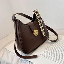Женские однотонные кожаные сумки с полумесяцем 2020 брендовые