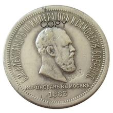 1883 Rússia Moeda Rublo 1