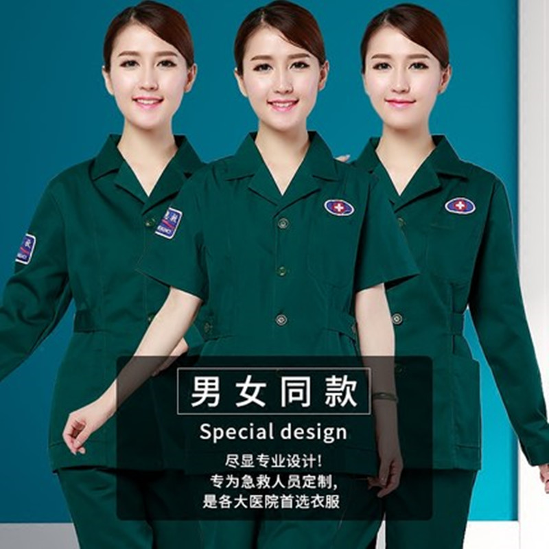 First Aid Clothing Emergency Clothing Emergency Care Clothing Emergency Department Of 120 Hospital Doctor Take Health Clothing