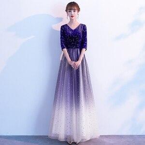 AE547 Сексуальные темно-синие длинные вечерние платья 2019 женские тюлевые с v-образным вырезом на молнии Формальные Элегантные вечерние платья