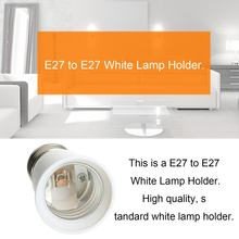 E27 to E27 Transfer Socket Light Bulb Holder Adapter Household Office School Lampholder Portable Light Accessory(China)