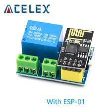 ESP8266 5V WiFi relay module Things smart home remote control switch phone APP ESP-01 relay module(China)
