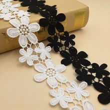 Water soluble milk silk lace flower shape embroidery lace barcode high quality women's hollow lace milk silk water soluble embroidery lace computer embroidery unilateral wave lace barcode clothing accessories