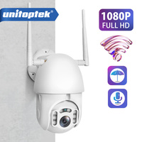 1080P PTZ IP Camera Wifi Outdoor Speed Dome CCTV Security Wireless Camera ONVIF 2MP IR Home Surveillance Cameras P2P XMEye