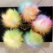 New 15 cm Rainbow Colors Pompons DIY Jewelry Accessories Parts For Cap shoe Key Chain Pendant Cute Fake Fur Hand-made large wool