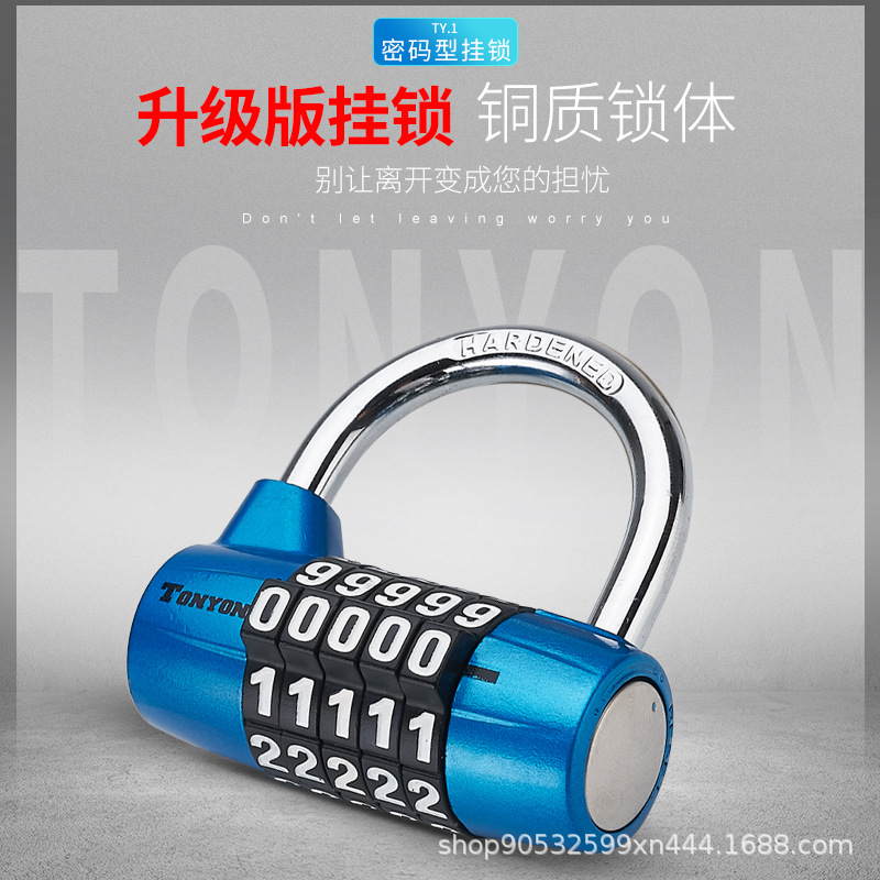 Universal Tonyon Anti-Theft Padlock Door Gym Storage Five Password Dormitory Yi Ju Suo K25003