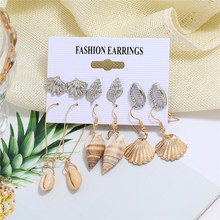 HOCOLE 6 pair/Set Bohemian Shell Earrings Set For Women Fashion Shell Conch Stud Earring Sets Female 2019 Brincos Beach Jewelry цена