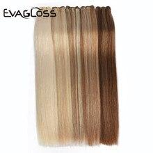 EVAGLOSS, выровненные русские/Европейские натуральные человеческие волосы Remy, уток, волосы для наращивания 100 г