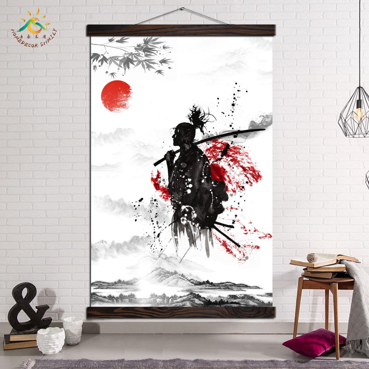 """SAMURAI SKULL WARRIOR SWORD ART WALL LARGE IMAGE GIANT POSTER /"""""""