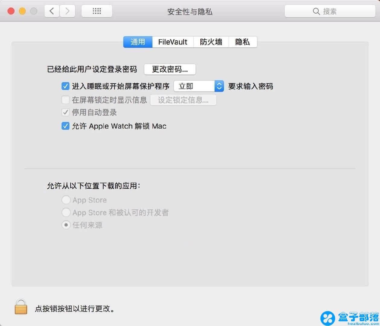 "macOS 提示""已损坏,打不开,您应该将它移至垃圾篓"",如何解决?"
