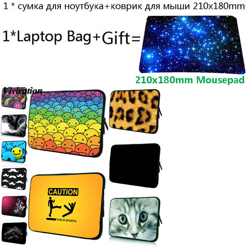 15.4 15.6 15 14 14.1 13.3 13 11.6 12 17 17.3 Laptop Sleeve Tas Universele 10.1 10.2 9.7 10 7 inch Tablet PC Case Cover + Mousepad