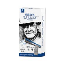 Niemcy STAEDTLER 100 szkic kombinezon kombinezon niebieski pręt czarny trzonek długopis karbonowy miękki plastik węglowy guma profesjonalny atystyczny dostaw tanie tanio DE (pochodzenie)