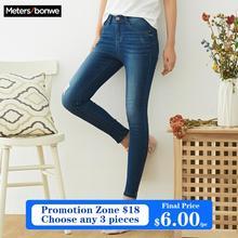 Metosbonnós calça jeans feminina, calça jeans de alta qualidade com design de furo, azul, stretch, cintura