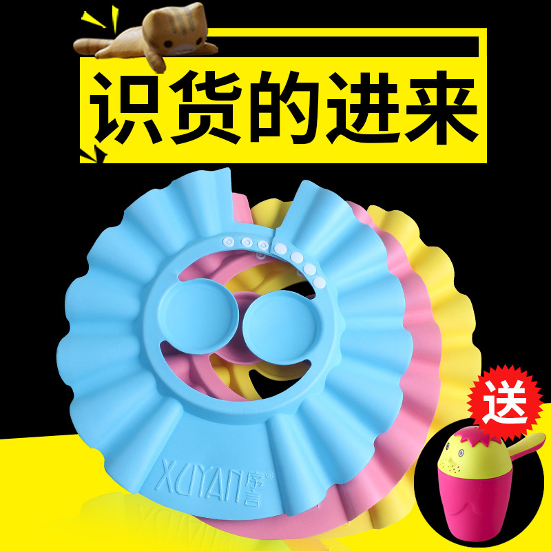 Children Earmuffs Hat Baby Waterproof Shampoo Infant Hair Bath Eye Protection Shower Cap CHILDREN'S Bath Slimming Water Hat