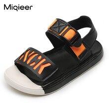 Сандалии для мальчиков пляжная обувь на плоской подошве мягкая