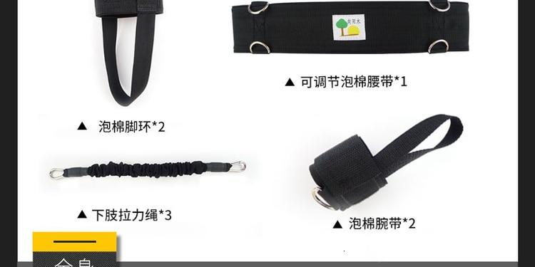 Corda Puxar Aptidão do Exercício de Treinamento de Força Explosiva