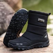 Snow boots men's winter warm plus velvet old man cotton shoes men waterproof non-slip plus thick high help outdoor boots