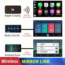 Carlinkit Carplay A3, беспроводной адаптер для Apple Carplay, Android, Автомобильный ключ для Iphone, автомобильный, wifi, Bluetooth, MIMI, зеркальная связь