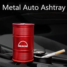 Автомобильная Металлическая Пепельница индивидуальная пепельница