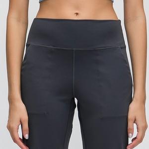 Image 5 - SHINBENE jogging en tissu effet nu et ample de Sport, beurre doux et élastique, avec poche à deux côtés