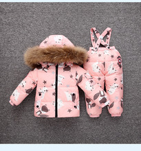 1-3 years old unisex kids Down Jacket Suit for Children toddler girls and boys winter warm coat kids down jacket Hooded