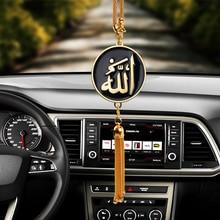 Espejo retrovisor interior para coche, colgante de decoración para interior de coche, color dorado árabe, musulmán, islámico, Dios, Dios, Ramadán