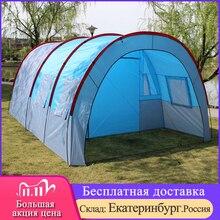 เต็นท์กลางแจ้งขนาดใหญ่ Camping เต็นท์ผ้าใบกันน้ำไฟเบอร์กลาส 5 8 คนครอบครัวอุโมงค์ 10 เต็นท์อุปกรณ์กลางแจ้ง