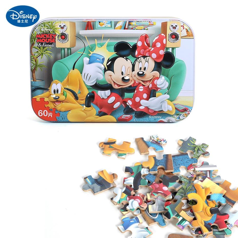 Disney 60 Piece Princess Frozen Wooden Box Puzzle Early Education Children Bottom Box Puzzle Birthday Toys Intelligence Puzzle 17