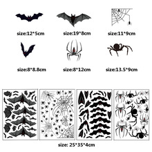 4pcs Halloween Spider Stickers Removable Bat Decal Wall Sticker For Window Background Home Office Theme Party Supples Decoration halloween proverb letter removable wall sticker
