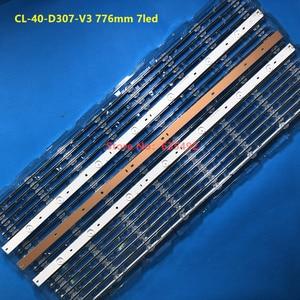"""Image 2 - CL 40 D307 V3 listwa oświetleniowa led na 40 """"TPV TPT400LA HM06 40PFL5708/F7 40PFL3188 40pfg4109 40phg4109 40PFT4109/60 40PFL3088H"""