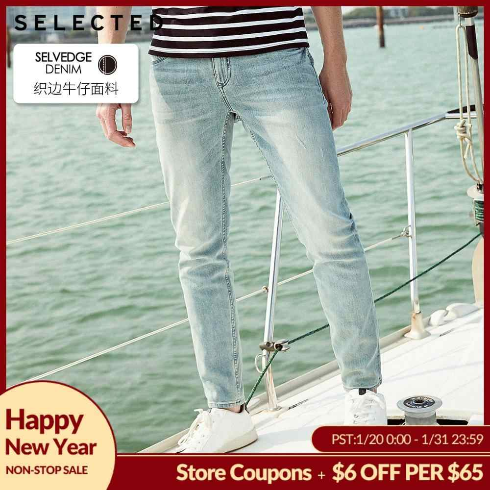SELECTED Men's Cotton-rich Selvaged Tight-leg Jeans S|419132519